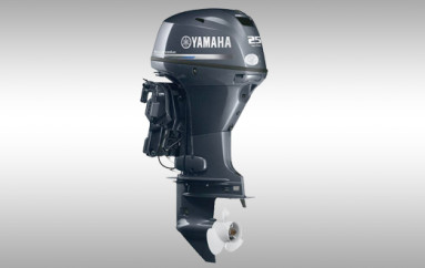 Yamaha T25 High Thrust Outboard Overview
